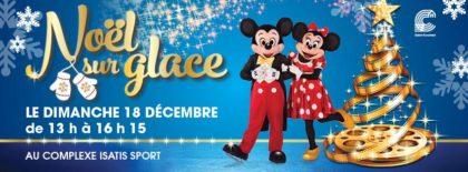 Invitation à un spectacle sur glace à Saint-Constant pour Noël